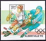 Briefmarken für Sammler - Laos - Olympische Winterspiele 1992, Albertville - Eishockey - Block 133 gestempelt