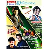 Mr. Vijay, Upendra, Drohi 3-in-1 Telugu Movies DVD