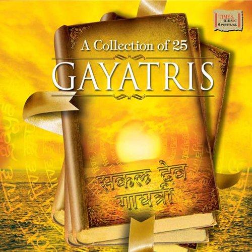 Garud the best amazon price in savemoney garud gayatri fandeluxe Images