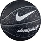 Dominate Basketball - Black - Best Reviews Guide