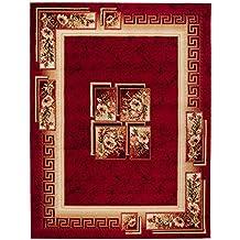 Teppich Modern Designer Wohnzimmer in Rot Läufer S-XXL 200x300 300x400 80x150