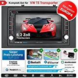 2DIN Autoradio CREATONE V-336DG für VW T5 Transporter (vor Facelift 2003-09/2009) mit GPS Navigation (Europa), Bluetooth, Touchscreen, DVD-Player und USB/SD-Funktion