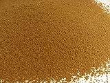Arabisches Kaffeegewürz Naturideen 100g