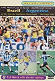 The 1982 World Cup - Brazil V Argentina [DVD] [Reino Unido]