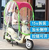 #4: Scooter/Bike Wind and rain Completely Closed Ultra Large All 2 Wheelers Umbrella Transparent Windshield can be Open and Closed by a Zipper