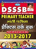 Best Books For Teachers - DSSSB Primary Teacher Exam 2013 to 2017 Practice Review