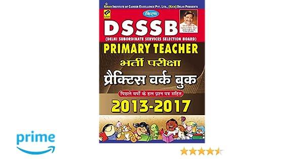 Buy DSSSB Primary Teacher Exam 2013 to 2017 Practice Work