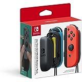 Nintendo Joy Con AA-batteri för Nintendo Switch