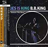 Songtexte von B.B. King - Blues Is King