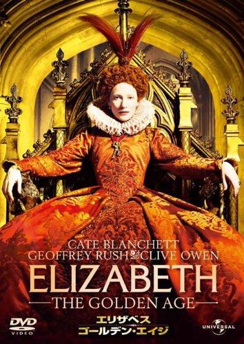 Elizabeth the Golden Age [DVD-AUDIO] - Goldene Elizabeth-das