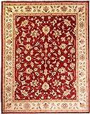 Morgenland Afghan Ziegler Teppich 250 x 200 cm Rot Handgeknüpft Orient