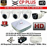#8: Tubros CP PLUS 4 HD CCTV Cameras and 4Ch. HD DVR Kit with all Accessories