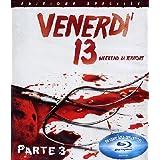 Venerdi' 13 Parte 3 - Weekend Di Terrore