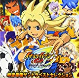 Inazuma Eleven GO Chrono Stone Chojigen Soccer Soundtrack Best...