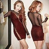 Spritech (TM) de la mujer sexy malla Bodycon transparente base camiseta discoteca Clubwear Vestido