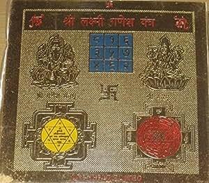 Gold Plated Shri Lakshmi Ganesh Yantra - For Wealth & Good Luck