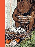 Why the Bear Has No Tail: And other Russian Folk Tales: Written by Elena Polenova, 2015 Edition, Publisher: Fontanka [Hardcover]