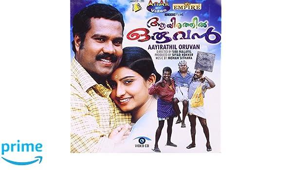aayirathil oruvan 2010 movie download tamilrockers.gr