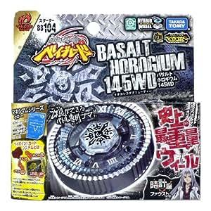 Beyblade Basalt Horologium (Horogium) - Version officielle intégrale avec lanceur - Nouvelle saison Beyblade Metal Fusion 2 (Beyblade Metal Masters)