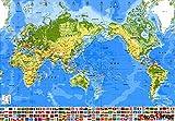 Chamberart Weltkarte–1000Stück Puzzle [Tasche Enthalten]