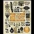 The History Book (Big Ideas)