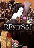 :REverSAL Vol.2
