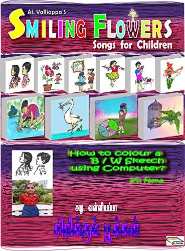 SMILING FLOWERS: Songs for Children- சிரிக்கும் பூக்கள்: குழந்தைகளுக்கான பாடல்கள்-கணினி மூலம் தீட்டப்பட்ட வண்ணப்படங்களுடன்: How to colour a B/W picture using Computer? A Guide (Tamil Edition) por Valliappa Al