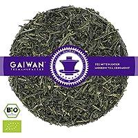 "N° 1359: Tè verde biologique in foglie ""Sencha Haikido"" - 250 g - GAIWAN® GERMANY - tè in foglie, tè bio, Sencha Haikido, tè verde dal Giappone, tè giapponese"