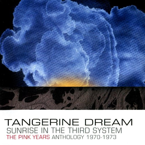 Sunrise In The Third System - ...