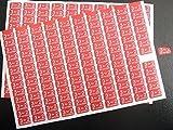 3 for 2 Mix und Match weiß auf Rot 17.8x10mm Preis Promotion Anzeige Ständer Punkt der Verkauf Aufkleber Selbstklebeetiketten