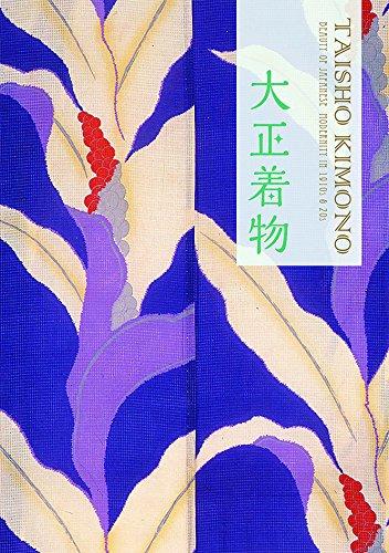 Taisho Kimono Beauty of Japanese modernity par Pie Books