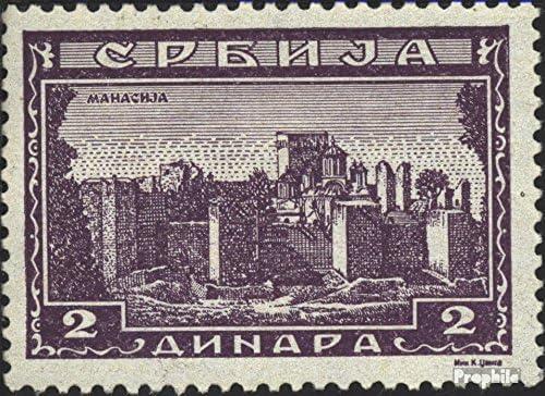 Serbie (AlleFemmed.OCC.2.WK.) 75 1942 serb. serb. serb. Kloester (Timbres pour Les collectionneurs) B076F8QKY3 142d03