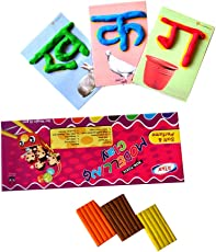 ProjectsforSchool क ख ग Ka KHA Ga Hindi Alphabets Sensory Clay Cards Motor Activity kit, Special Children, Learning Challenged, Differently abled Kids Education