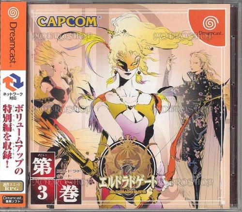 El Dorado Gate Volume 3 [Japanische Importspiele] - Gate Eldorado