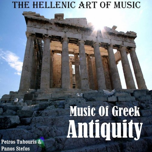 The Hellenic Art of Music: Mus...