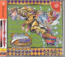 Jojo no kimyou na bouken for matching service - Dreamcast - JAP