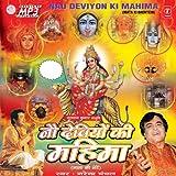 #6: Nau Deviyon Ki Mahima