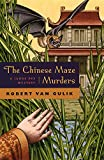 Front cover for the book The Chinese Maze Murders by Robert van Gulik