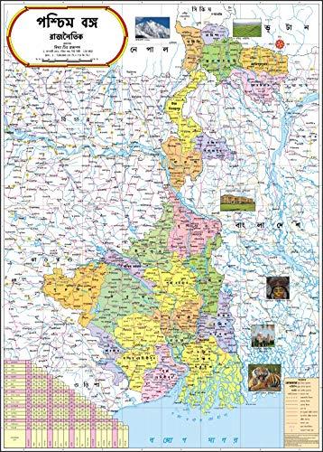 West Bengal Physical Map : Bengali