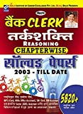#5: Kiran's Bank Clerk Reasoning Chapterwise Solved Papers 2003 – Till Date 5820+ Objective Questions in Hindi - 1983