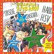 Porsche, Genscher, Hallo HSV (inkl. 2 Bonus-Tracks)
