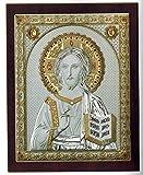 Orthodoxe Ikone religiöse Jesus Christus cm 37x 45Bi Laminat Silber auf Holz–von orato mit Einsätze Nagellack rot–Frisch Made in Italy mit Behälter Elegant