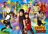 Clementoni – 277001 – Puzzle Kinder – Camp Rock Start The Party