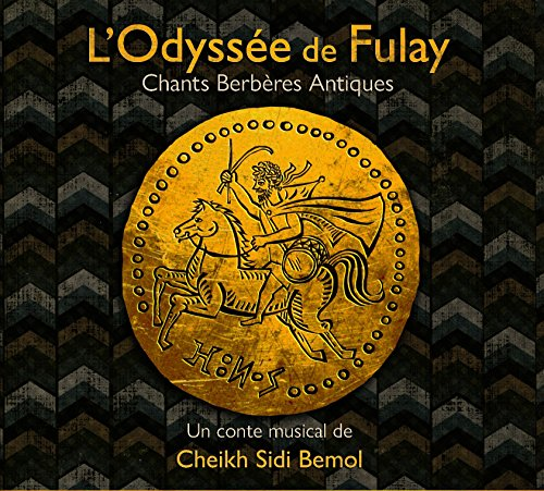 L'Odyssée de Fulay