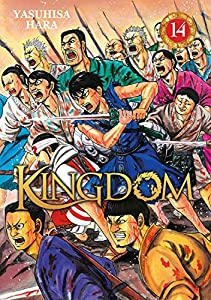 Kingdom Edition simple Tome 14
