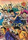 Kingdom, tome 14 par Hara
