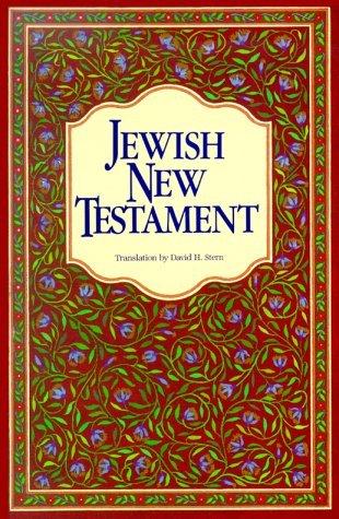 jewish-new-testament-oe-by-david-h-stern-1989-09-01