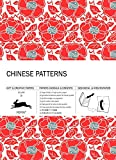Chinese Patterns: Gift & Creative Paper Book Vol. 35 (Gift & Creative Papers, Band 35)