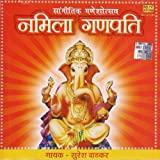Namila Ganapati: Suresh Wadeka