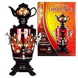 Elektrischer Samowar Imperia mit Teekanne schwarz